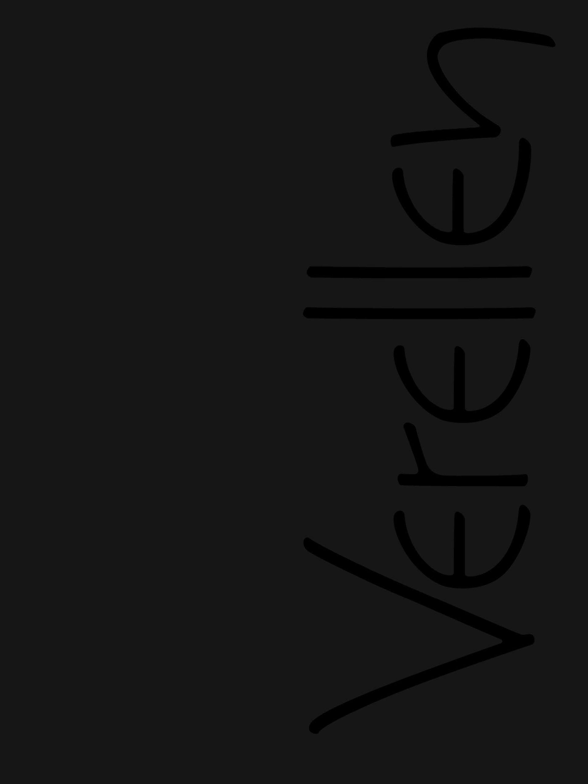 Verellen Catalog_Fall Look Book Cover