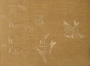 Mishima in Aso colours on Woodbine Silk Linen Faille