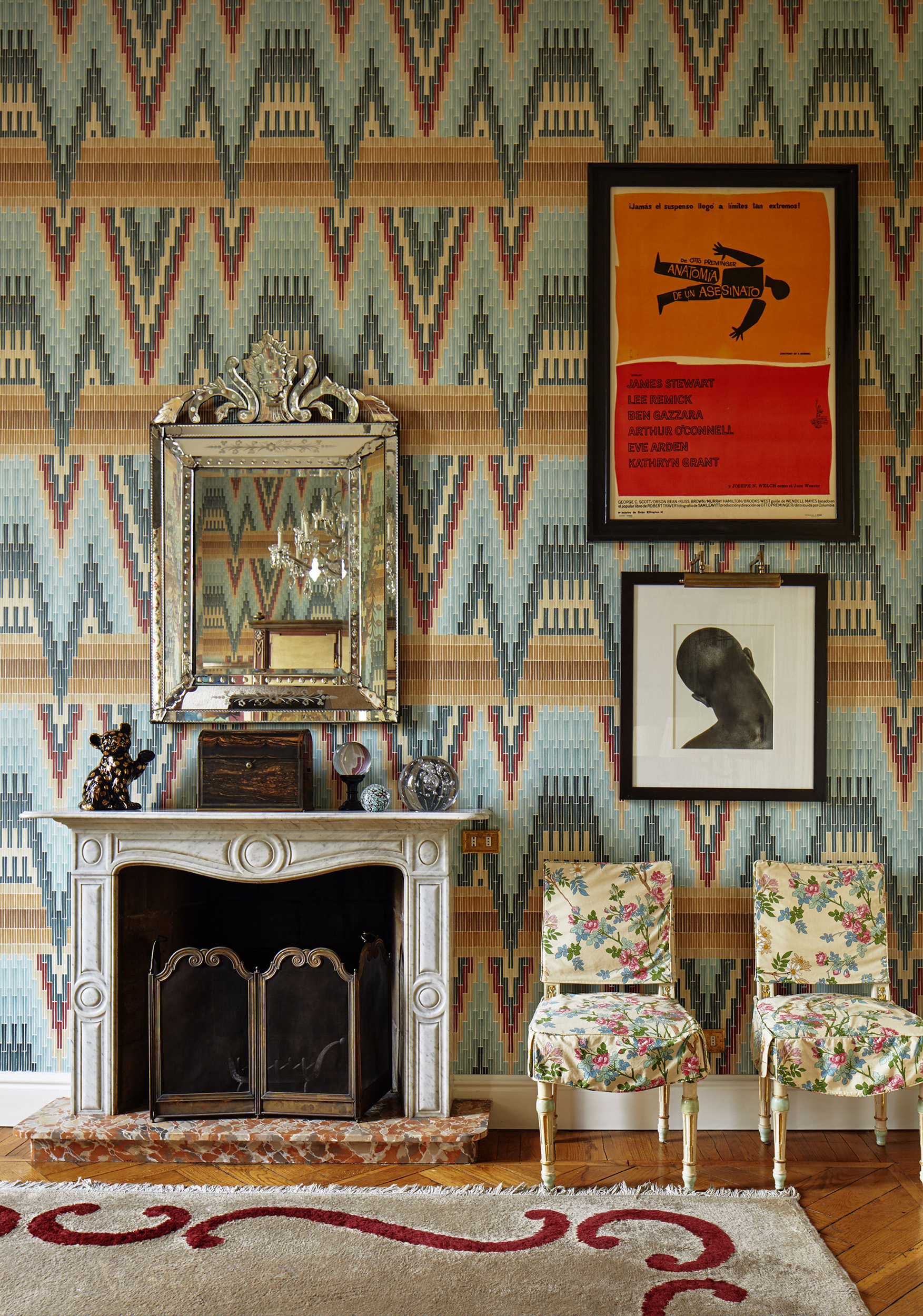 Fromental Image 5