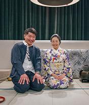 WNWN_Jiun Ho_Tea Ceremony_Thumbnail